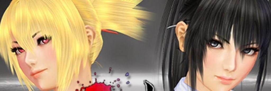 Mitsirugi Kamui Hikae (Xbox One)